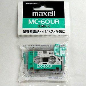 在庫限り☆レアもの☆maxell マイクロカセットテープ ノーマルポジション 60分 1本