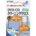 TDK DVD/CDクリーニングクロス DVD-C2G