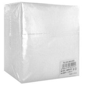 両面不織布(白)100P (200枚収納可) 100枚入り CD、DVDケース