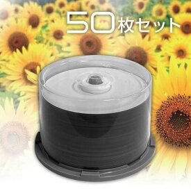 DVD-R データ用 4.7GB 1-16倍速 50枚 スピンドルケース MXDR47JNP50