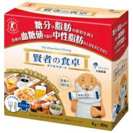*受発注* 大塚製薬 賢者の食卓 ダブルサポート 6g/包 1箱(30包)