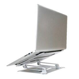 ノートパソコン スタンド HD-ALMPCSTSV