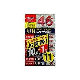 アウトレット品【カラオケやお稽古にはっきり録音】マクセル 音楽用 カセットテープ ノーマルポジション 46分 11本 maxell UR-46L 10P+1