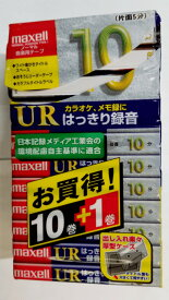 アウトレット品【カラオケやお稽古にはっきり録音】マクセル 音楽用 カセットテープ ノーマルポジション 10分 11本 UR-10L 10P+1