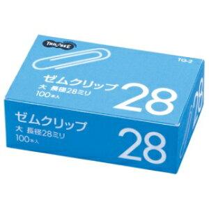 *受発注* 【お買い得な5箱セット】ゼムクリップ 大 28mm シルバー(500本:100本×5箱)