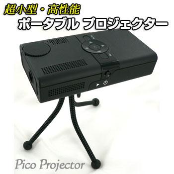 超小型 ポータブルプロジェクター ご自宅の壁が映画館に!? 楽しみ方いろいろ! Mini projector MP200