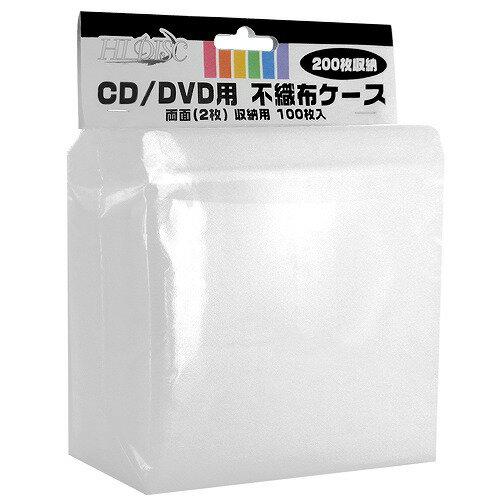 HIDISC不織布100P (200枚収納可) 100枚入り CD、DVDケース 両面不織布(白)ML-DVD-CB100PW