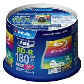 【お取り寄せ商品】Verbatim バーベイタム FULLHD録画 CPRM対応 録画用BD-R 25GB 180分 1-6倍速対応 ワイドプリンタブル 50枚 スピンドルケース VBR130RP50V4