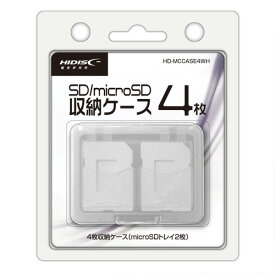 HIDISC SD/microSD メモリーカード収納ケース 4枚収納用 HD-MCCASE4WH【メール便OK】