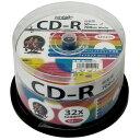 HIDISC 音楽用CD-R 80分 700MB 32倍速対応 50枚 スピンドルケース入り インクジェットプリンタ対応 ワイドプリンタブ…