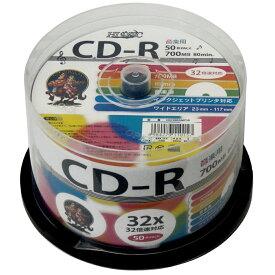 HIDISC 音楽用CD-R 80分 700MB 32倍速対応 50枚 スピンドルケース入り インクジェットプリンタ対応 ワイドプリンタブル HDCR80GMP50