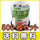 【500枚セット・送料無料】HIDISC CD-R 700MB 100枚×5パック スピンドルケース 52倍速対応 ワイドプリンタブル HDCR8…