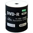 【業務用パック600枚セット☆送料無料】DVD-R for DATA 4.7GB 1回記録 データ用 100枚シュリンクecoパック×6個 1-16…