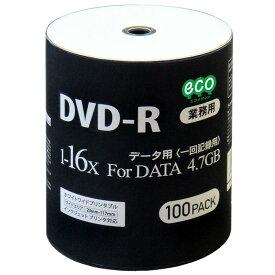 【業務用パック600枚セット☆送料無料】DVD-R for DATA 4.7GB 1回記録 データ用 100枚シュリンクecoパック×6個 1-16倍速対応 ホワイトワイドプリンタブル DR47JNP100_BULK
