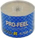 【ご好評につき特価継続中!】☆送料無料☆500枚まとめ買い☆ PRO-FEEL データ用 DVD-R 4.7GB 8倍速対応 50枚×10個 インクジェットプリンター対応 ホワイトワイド PF DVR