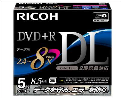 【売り切り御免!☆在庫限り】RICOH(リコー) D8RDD-S5CW DVD+R DL 片面2層 8倍速データ用 5枚