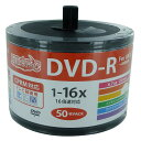 詰替用エコパック HIDISC CPRM対応 録画用DVD-R 16倍速対応 50枚 ワイド印刷対応 HDDR12JCP50SB2 地デジ録画に最適!
