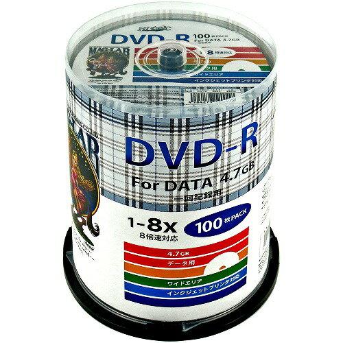 【お取り寄せ】HIDISC データ用8倍速 DVD-R ワイドエリア スピンドルケース100枚 HDDR47HNP100