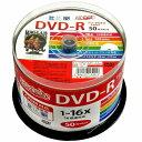 HIDISC CPRM対応 録画用DVD-R 16倍速対応 50枚 ワイド印刷対応 HDDR12JCP50 地デジ録画に最適!
