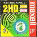 【生産終了品】パソコン/ワープロ用 Maxell3.5型 2HDフロッピーディスク アンフォーマット 3枚 MFHD.C3P