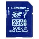 【送料無料】 HIDISC 超高速SDXCカード 256GB CLASS10 UHS-I CL3対応 HDSDX256GCL10UI3JP 【メール便対象商品合...