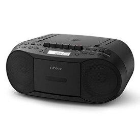 *受発注・送料無料*ソニー CDラジオカセットコーダー ブラック 1台
