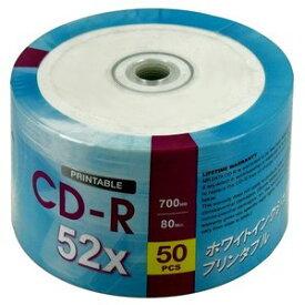 【アウトレット】 MRDATA CD-R 700MB 50枚 エコパック**