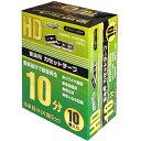 【アウトレット】HIDISC カセットテープ 10分(片面5分) 10本パック *パッケージ破損品 【返品交換不可】