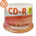 【返品交換不可】 データ用CD-R ホワイトプリンタブル 50枚 CDRD80VX.50