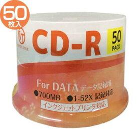 【返品交換不可】パッケージ破損品につき特価販売 データ用CD-R ホワイトプリンタブル 50枚 CDRD80VX.50