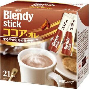 *受発注* 味の素AGF ブレンディ スティック ココア・オレ 11g 1箱(21本)