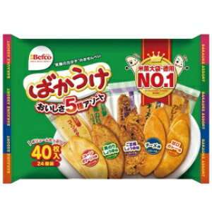 *受発注* 栗山米菓 ばかうけ アソート ファミリーサイズ 1パック(40枚)