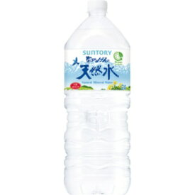 *受発注* サントリー 天然水 2L ペットボトル 1ケース(6本)