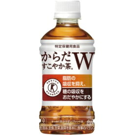 *受発注* コカ・コーラ からだすこやか茶W 350ml ペットボトル 1ケース(24本)