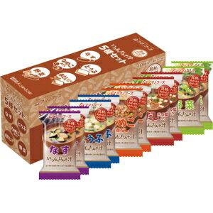 *受発注* アマノフーズ いつものおみそ汁 5種セット 1箱(10食)