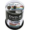 【500枚まとめ買い☆送料無料】 HI DISC データ用 DVD-R 16倍速 100枚 ワイドプリンタブル HDDR47JNP100 ※CPRMには…