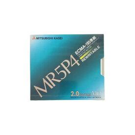 【アウトレット】 三菱化成 5.25インチ MOディスク 2GB MR5P4