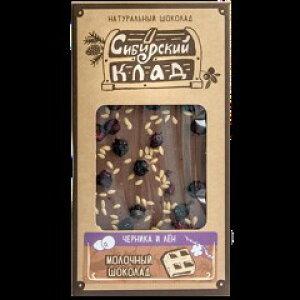 シベリアチョコレート ビルベリーと亜麻仁入りミルクチョコレート 100g