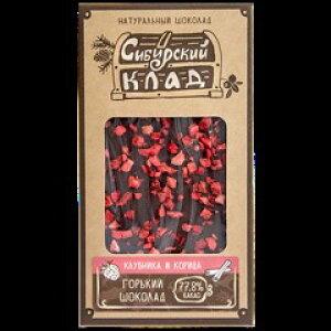 シベリアチョコレート イチゴとシナモン入りダークチョコレート 100g