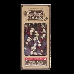シベリアチョコレート サワーチェリーと松の実入りダークチョコレート 30g