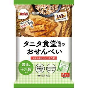 *受発注*栗山米菓 タニタ食堂監修のおせんべい 十六穀 16g/袋 1パック(6袋)