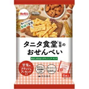 *受発注*栗山米菓 タニタ食堂監修のおせんべい アーモンド 16g/袋 1パック(6袋)