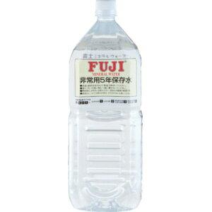 *受発注* 富士ミネラルウォーター 非常用保存飲料水5年保存 2L ペットボトル 1ケース(6本)