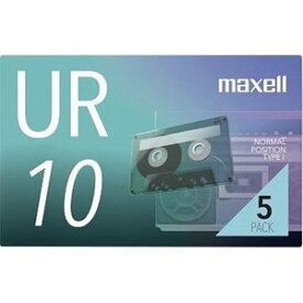 *受発注* マクセル カセットテープ 10分 UR-10N5P ( 5本組 )