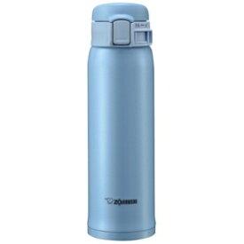 *受発注*象印 ステンレスボトル SM-SE型 48サイズ(0.48L) ライトブルー SM-SE48-AL 1本
