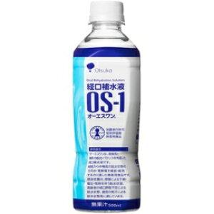 *受発注*大塚製薬 経口補水液 OS-1(オーエスワン) 500ml ペットボトル 1セット(24本)