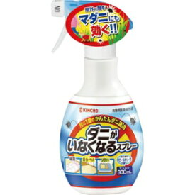 *受発注*大日本除蟲菊 KINCHO ダニがいなくなるスプレー 300ml フローラルソープの香り 1本
