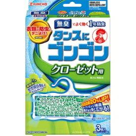 *受発注* 大日本除蟲菊 KINCHO タンスにゴンゴン 衣類の防虫剤 クローゼット用 (1年防虫・防カビ・ダニよけ) 無臭 1パック(3個)