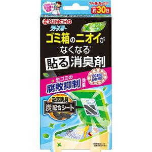 *受発注* 大日本除蟲菊 KINCHO クリーンフロー ゴミ箱のニオイがなくなる貼る消臭剤 ミントの香り 1個