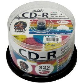 【送料無料・500枚セット】HIDISC 音楽用CD-R 80分 700MB 32倍速対応 50枚×10パック スピンドルケース入り インクジェットプリンタ対応 ワイドプリンタブル HDCR80GMP50